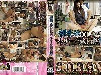 Ochanomizu OL Professional Massage Practitioner Hospital IV